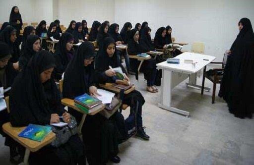 اعلام ضوابط فعالیتهای آموزشی مدارس علمیه خواهران در نیمسال دوم تحصیلی ۱۴۰۰-۱۳۹۹
