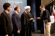 تصاویر/ اختتامیه سومین جشنواره ملی تئاتر آیات در بجنورد