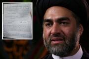 عالمی شہرت یافتہ عالم دین علامہ علی رضا رضوی (لندن) کے خلاف سندھ میں جھوٹا مقدمہ درج