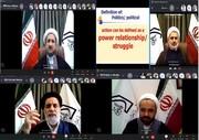 برگزاری سلسله نشستهای بینالمللی اسلامشناسی در قم