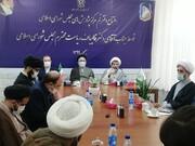 عزم جدّی حوزه علمیه برای کمک به وضع قانونگذاری در مجلس