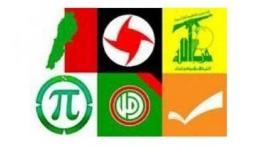 """""""لقاء الأحزاب"""" في لبنان يدين العدوان الصهيوني على مدينة حماه"""