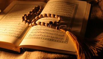 تفاهم نامه قرآنی حوزه علمیه و فرهنگ و ارشاد اسلامی لرستان منعقد می شود
