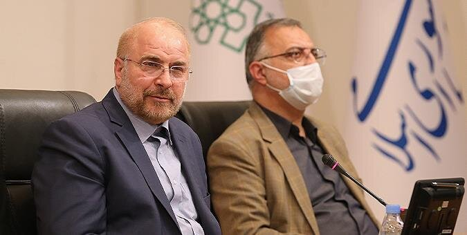 دفتر مرکز پژوهشهای مجلس شورای اسلامی در قم افتتاح شد