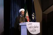 بالصور/ الحفل الختامي للمهرجان الوطني مسرح الآيات الثالث في مدينة بجنورد شمالي شرقي إيران