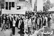 انقلاب اسلامی برخاسته از حوزه علمیه بود