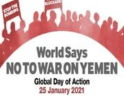 عالمی سطح پر انصار اللہ کے ساتھ اظہار یکجہتی کا اعلان