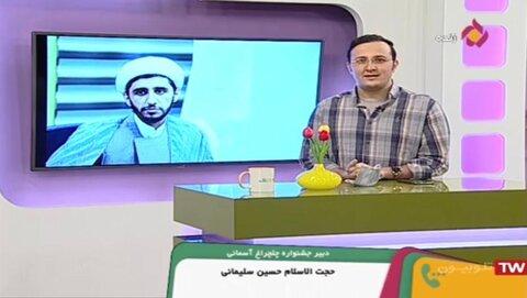حجتالاسلام حسین سلیمانی دبیر جشنواره چلچراغ آسمانی