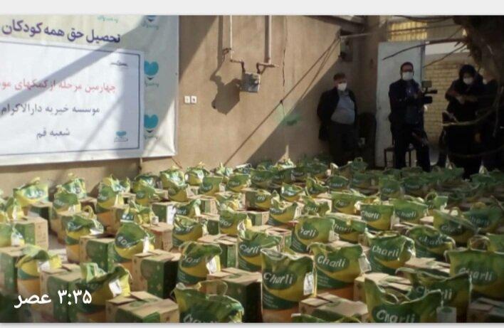چهارمین مرحله از کمک های مؤمنانه مؤسسه خیریه دارالاکرام در قم