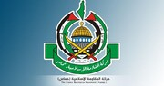 Hamas blames Israel for assassination Islamic Movement leader