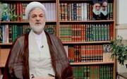 فیلم کامل درس اخلاق حجت الاسلام والمسلمین قائمی