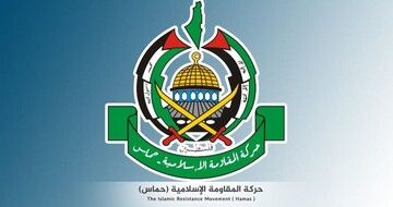 Hamas blames Israel for assassination Islamic Movement leader