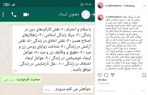 علیرضا نخعی پور