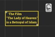 فیلم | هدف از ساخت فیلم «بانوی بهشت» تفرقه افکنی در جهان اسلام است