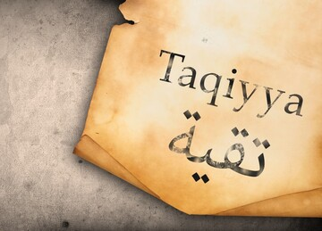 Is religious dissimulation (Taqiyya) considered as a kind of innovation (Bidʿa)?