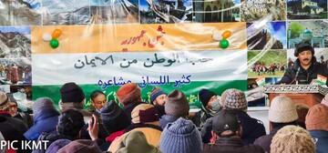 کرگل میں 72ویں یوم جمہوریہ ہند کے موقع پر '' حب الوطن من الایمان '' کے عنوان سے محفل مشاعرے کا انعقاد
