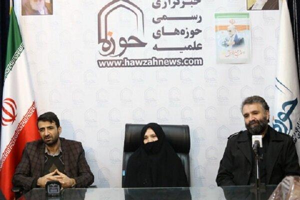 """""""فخر ایران"""" شہید فخری زادہ نے کیا نیتن یاہو کے بیان پر رد عمل ظاہر کیا تھا!؟"""