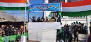 کرگل، 72 ویں یوم جمہوریہ ہندوستان کے موقع پر ضلع انتظامیہ کے دعوت کو مسترد کرتے ہوئے علیحدہ طور پر یوم جمہوریہ منایا