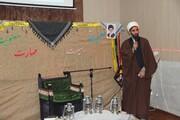 مدرسه شیخ الاسلام قزوین میزبان «فرزندان انقلاب»