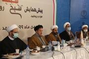 بنیاد فرهنگی تاریخی شیخ محمد خیابانی تاسیس می شود