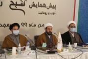 شیخ محمد خیابانی خواهان مدرنیته در بستر سنت و آموزه های اسلامی بود