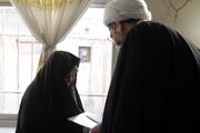 امام جمعه همدان از مادران شهدا تجلیل کرد