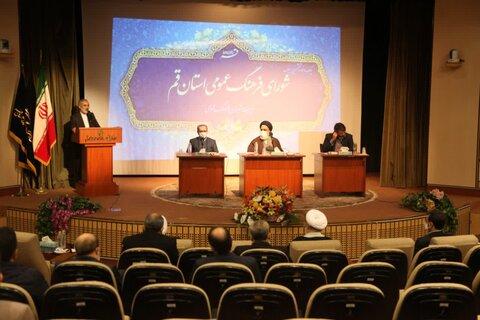 نشست شورای فرهنگ عمومی