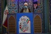 نسل جوان حافظ دستاوردهای انقلاب و ارزشهای اسلامی است | فریب لبخندهای دشمنان را نمیخوریم
