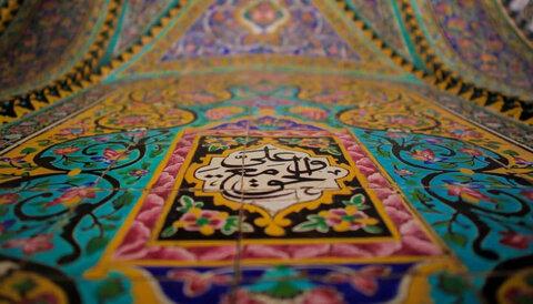 البناء الزخرفي في الفنون الإسلامية