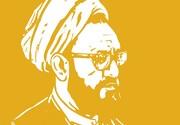 """با کتب جدید در حوزه """"مطهری پژوهی"""" بیشتر آشنا شویم"""