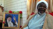 محاکمه شیخ زکزاکی به تأخیر افتاد