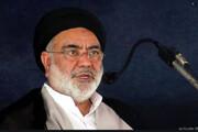 انجمن شرعی شیعیان کشمیر کے صدر آغا سید حسن الموسوی الصفوی کاپیغام عید
