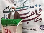 تفکر الهی مردم دلیل ماندگاری انقلاب اسلامی است