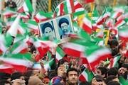 اهالی مساجد خراسان شمالی به استقبال بهار پیروزی رفتند