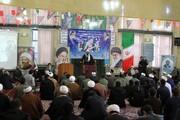تصاویر/ گرامیداشت ۱۲ بهمن در مدرسه علمیه آیت الله آخوند همدان