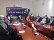 برنامه ۵ ساله حوزه علمیه فارس نهایی شده است