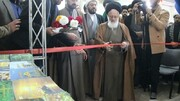 افتتاح المعرض الثقافي لعشرة الفجر في النجف الأشرف