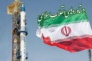 عکس نوشت   دستاوردهای انقلاب اسلامی