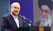 پیام تبریک قالیباف به رؤسای مجالس کشورهای اسلامی