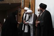 تصاویر/  اختتامیه هفتمین جشنواره علامه حلی در استان همدان