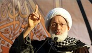 مردم بحرین از اصلاحات حقیقی دست نمیکشند