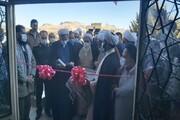 تصاویر/ افتتاح ساختمان جدید مدرسه علمیه امام خمینی(ره) سنقر و کلیایی