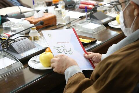 تصاویر / جلسه هیئت مدیره مجمع عالی حکمت اسلامی با حضور آیت الله اعرافی