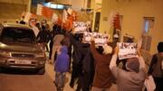 فیلم | تظاهرات مردم بحرین در آستانه دهمین سالگرد انقلاب ۱۴ فوریه