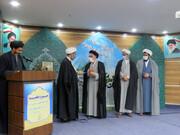 اعضای شورای حوزه علمیه خراسان شمالی منصوب شدند