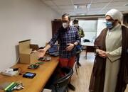 بازدید امام جمعه موقت تهران از مجموعه نوآوری «های وی»