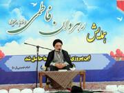 حوزه علمیه نرمافزار انقلاب و نظام اسلامی است