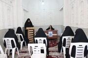 تصاویر/ انجمن ادبی بانوان رضوی قم