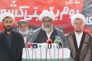 کشمیر پاکستان کی شہ رگ حیات ہے پوری قوم کو کشمیری بھائیوں کی حمایت میں یک زبان ہو کر آواز بلند کرنی چاہیئے، علامہ راجہ ناصر عباس جعفری