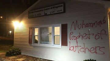 Vandals strike building intended to be new mosque in Conception Bay South